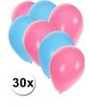 Party ballonnen lichtblauw en lichtroze